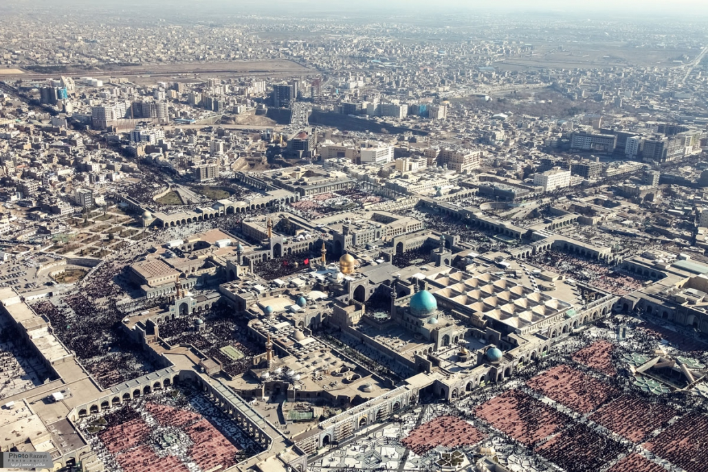 1200 1030x687 - معرفی شهر مشهد مقدس