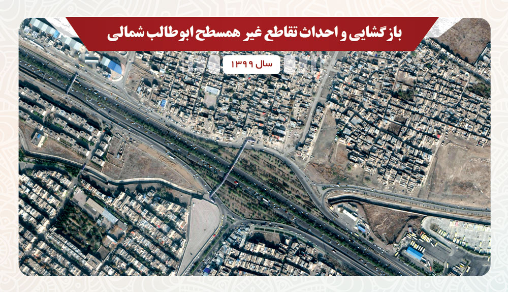 aboutaleb1 - بازگشایی بلوار ابوطالب شمالی